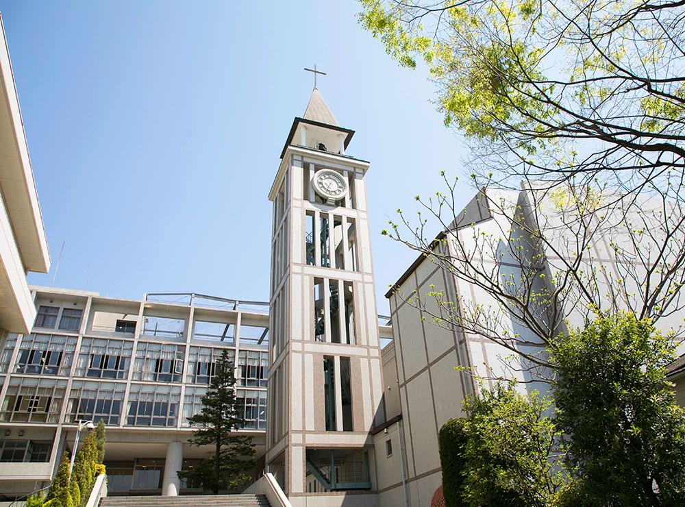 聖学院高等学校